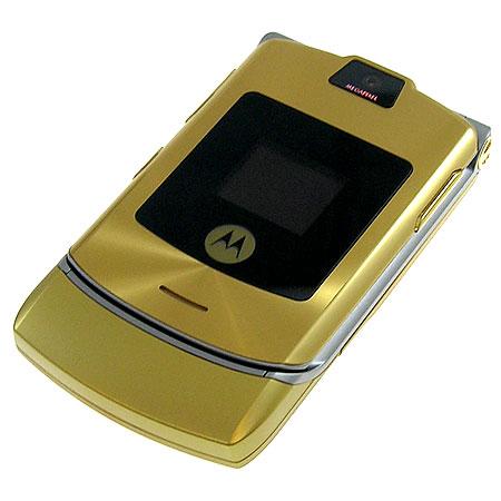 1829845605_Goldphone.png.9e9d44be06f1d09412ce6cb753d80069.png