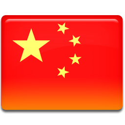 China-Flag.png.22a30fcb1bcec8f2fc199430b6ae6ee4.png