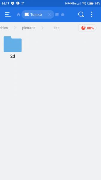 Screenshot_2018-11-02-16-17-36-520_com.estrongs.android.pop.png