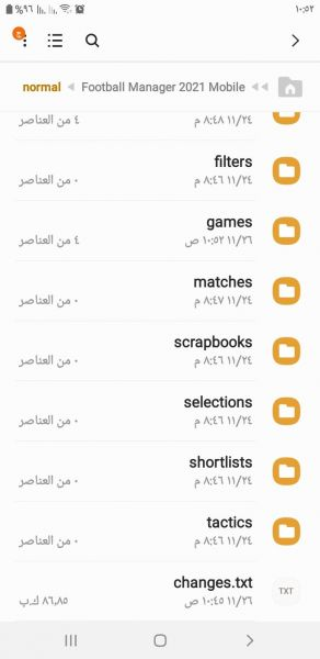 Screenshot_٢٠٢٠١١٢٦-١٠٥٢٥٨_My Files.jpg